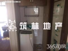 长江长现代城,拎包入住,租金好谈,有钥匙,随时看