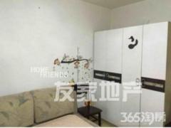 天和苑单身公寓 1室1厅47平米 中等装修 押一付三