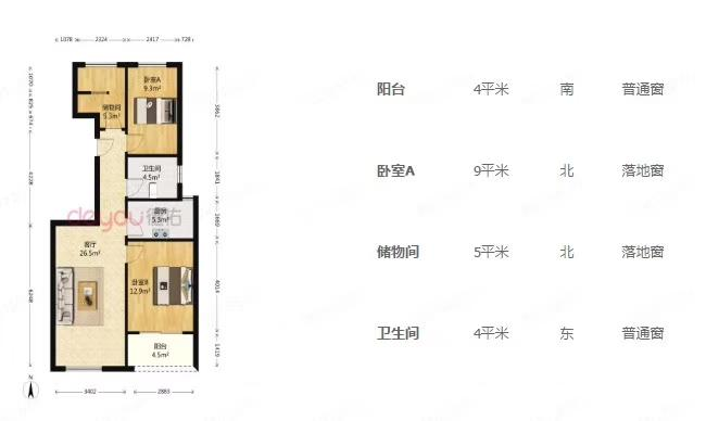 桃源小镇芳菲君3室2厅1卫88平米2018年产权房毛坯