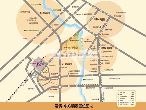君贵·东方瑞景交通图