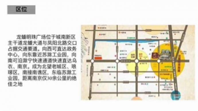 滁州市琅琊区11平米毛坯2017年建