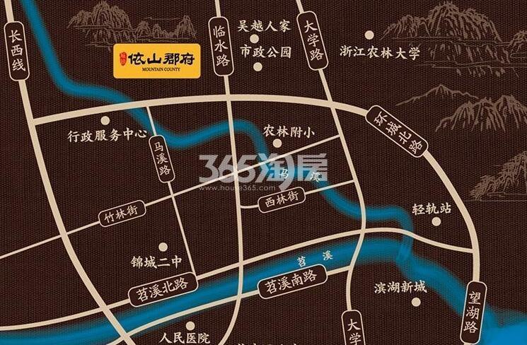 依山郡府交通图