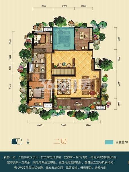 金泰新理城5+1室6厅4卫284.69㎡户型图(二层)