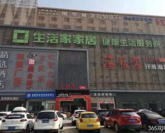 包河区望湖城华东乐汇城 购物中心/百货6500平米