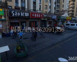 江北核心区 桥北弘阳商圈 泰冯路地铁口130米小区门口营业中旺铺