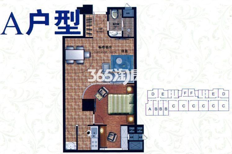 酒店公寓A户型