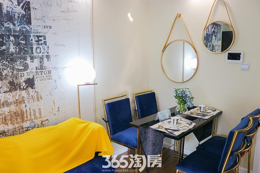 三潭音悦44平户型样板间—餐厅