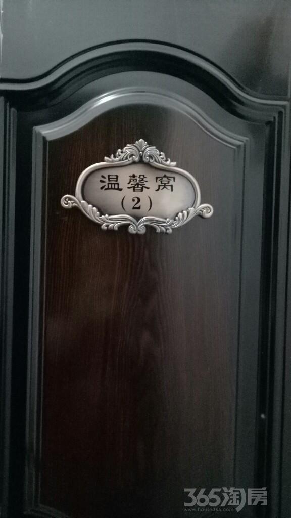 丰东花苑2室1厅1卫60平米整租精装