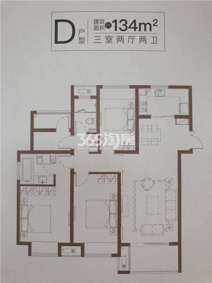 中国铁建青秀城D户型134㎡