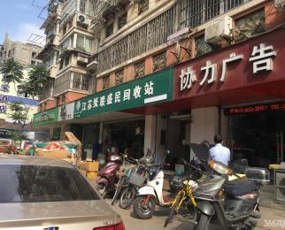 建邺茶南商业街 金角银边临街纯1楼 合同年租金58万
