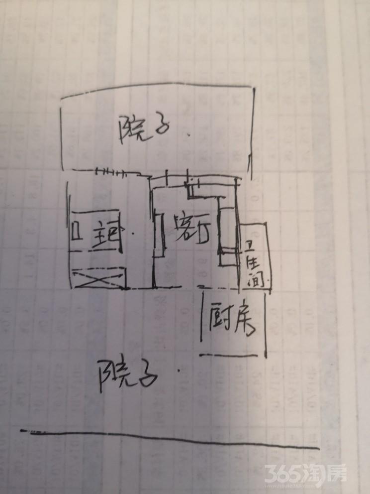 小市新村1室1厅1卫50.00平米整租精装