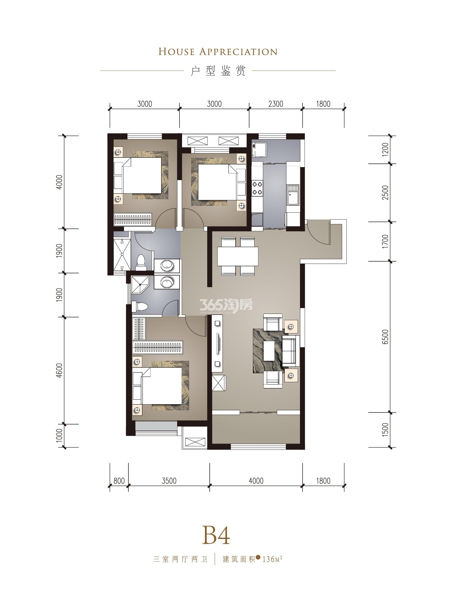 华润置地·誉澜山 三室两厅两卫 建筑面积约136㎡