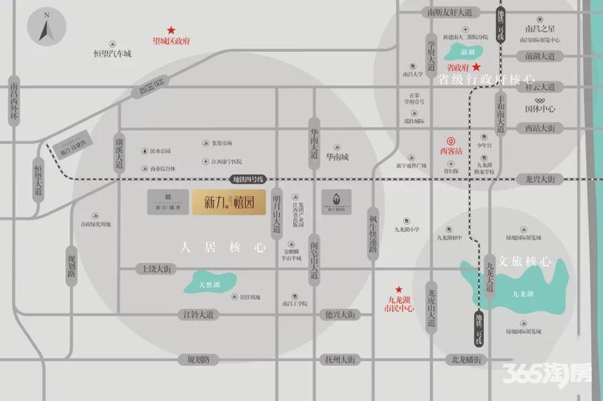 新力禧园交通图