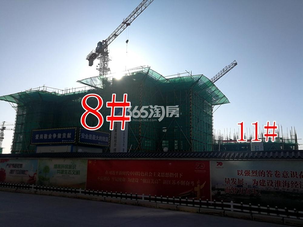 华润置地公元九里8、11#工地实景图(2.27)