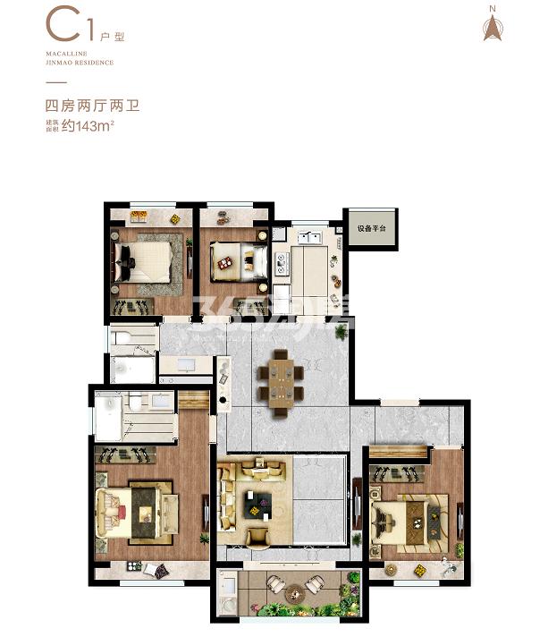 红星云龙金茂悦C1户型(143平)
