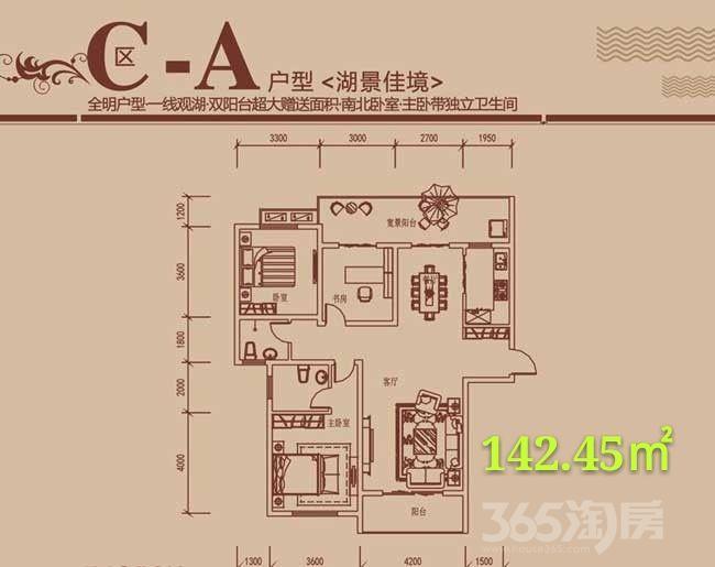 御湖豪庭2室2厅1卫92平米2014年产权房毛坯