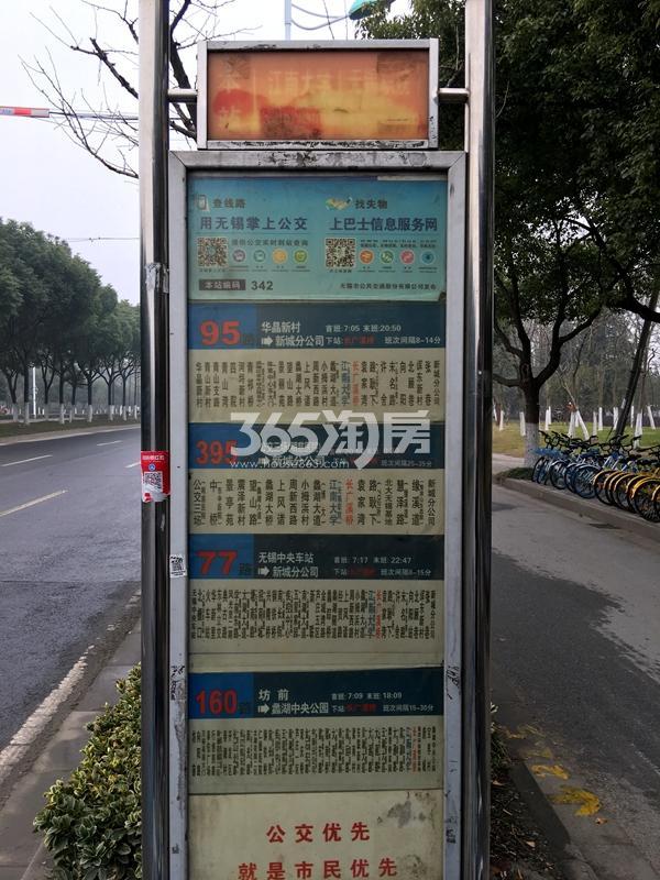 摩登1930欢乐颂周边配套——公交江南大学(无锡职院)站
