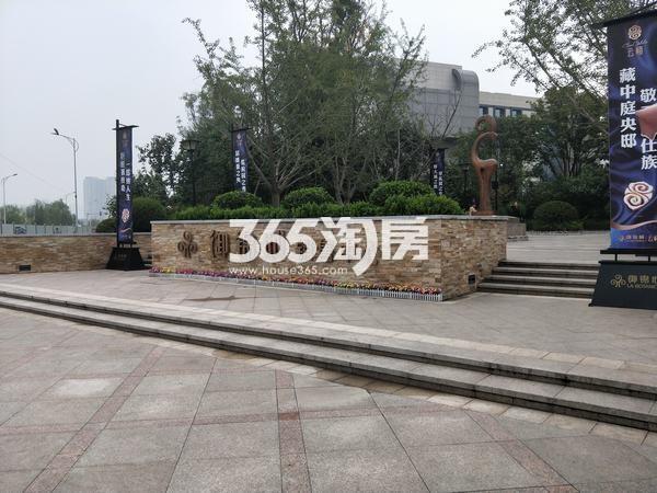 御锦城售楼中心门口实景(2017.10.10)