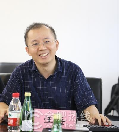 合肥论坛董事长汪海