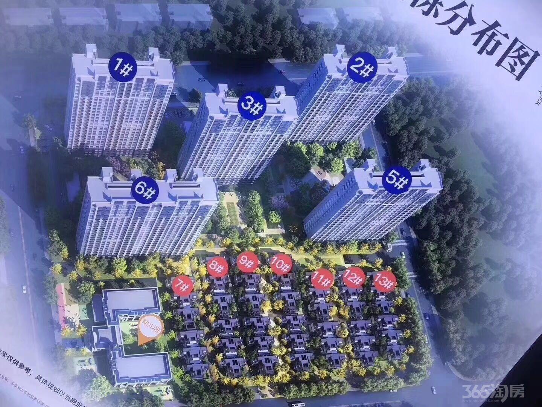 新江北孔雀城3室2厅2卫105平米2016年产权房精装