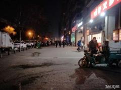 江宁区百家湖殷巷新寓