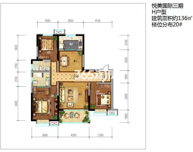 悦美国际三期H户型20#楼三室两厅一厨一卫136㎡