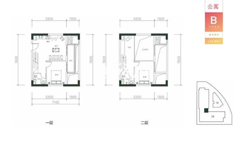 LOFT公寓 B户型