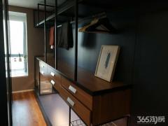 金科米兰米兰 尔家公寓 包租返利 附带现代装修标准 拎包入住