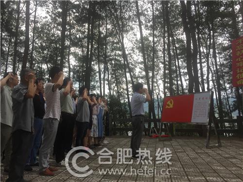北京赛车pk10走势图:缅怀革命先烈_传承红色基因