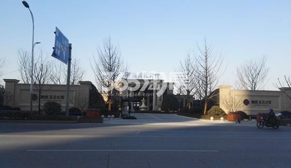 融创玉兰公馆项目售楼处实景(12.25)