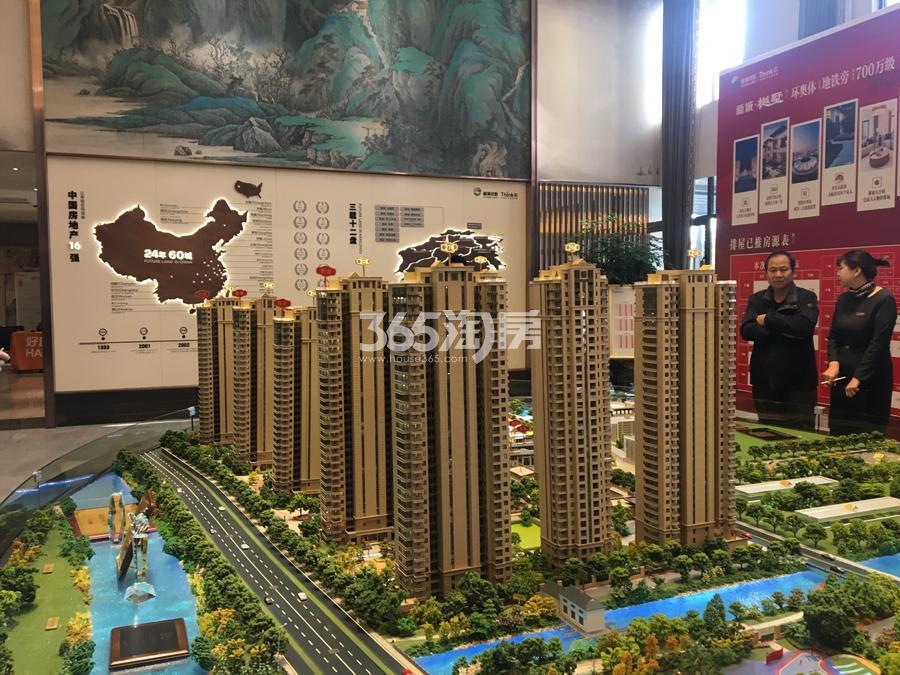 新城香悦公馆沙盘实景图 2017年11月摄