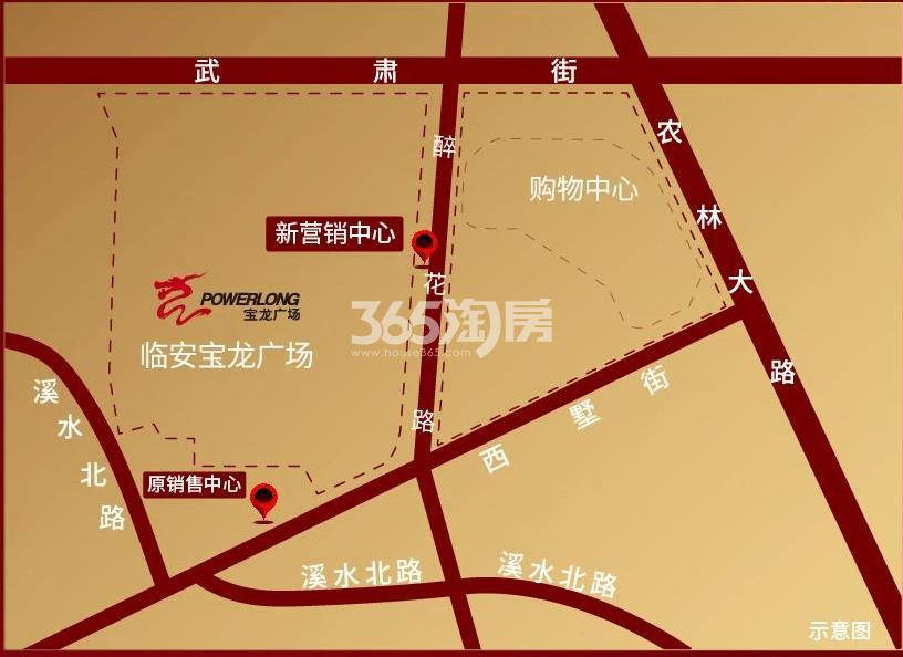 龙沁城交通图