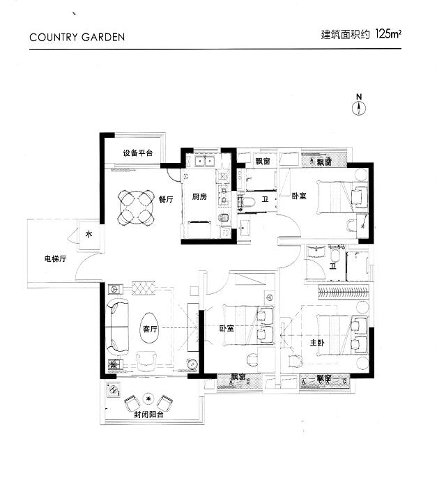 安庆碧桂园长江万里三室两厅两卫125㎡户型图