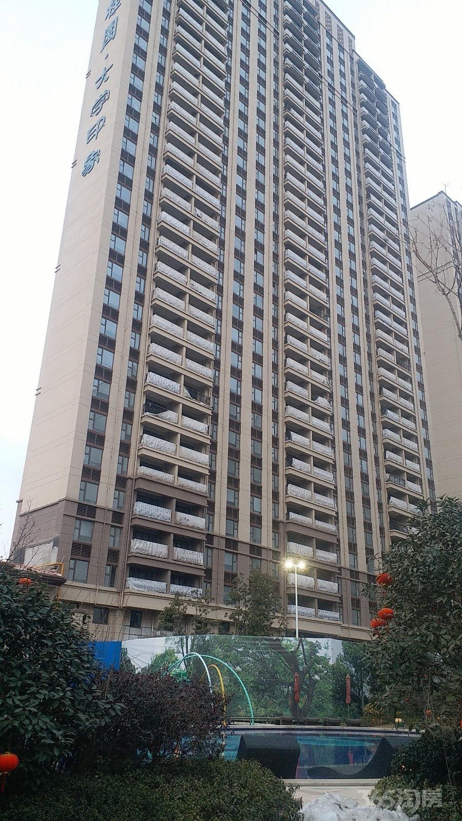 碧桂园大学印象3室2厅1卫97平米精装整租