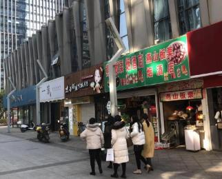 河西万达二街区可以做重餐饮的门面 180平 租金28万