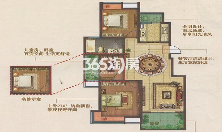 华仁凤凰郡B7户型108平户型图