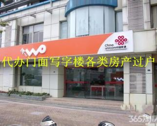 门幅20米定淮门大街 纯一楼除餐饮以外任何行业 770平方