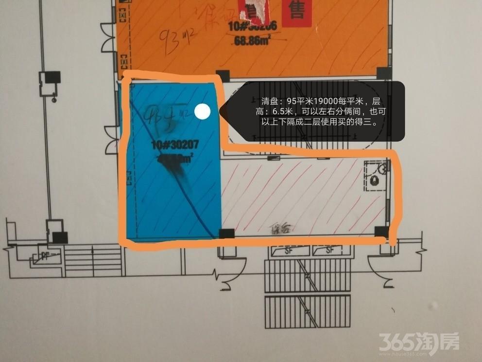 东元中学95平米2082年新铺毛坯