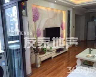 颐景湾畔 花园洋房 稀 缺多层 精装两房 房东急售 捡漏!!
