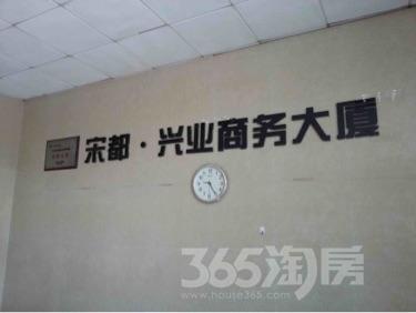 兴业商务大厦66平米整租中装可注册