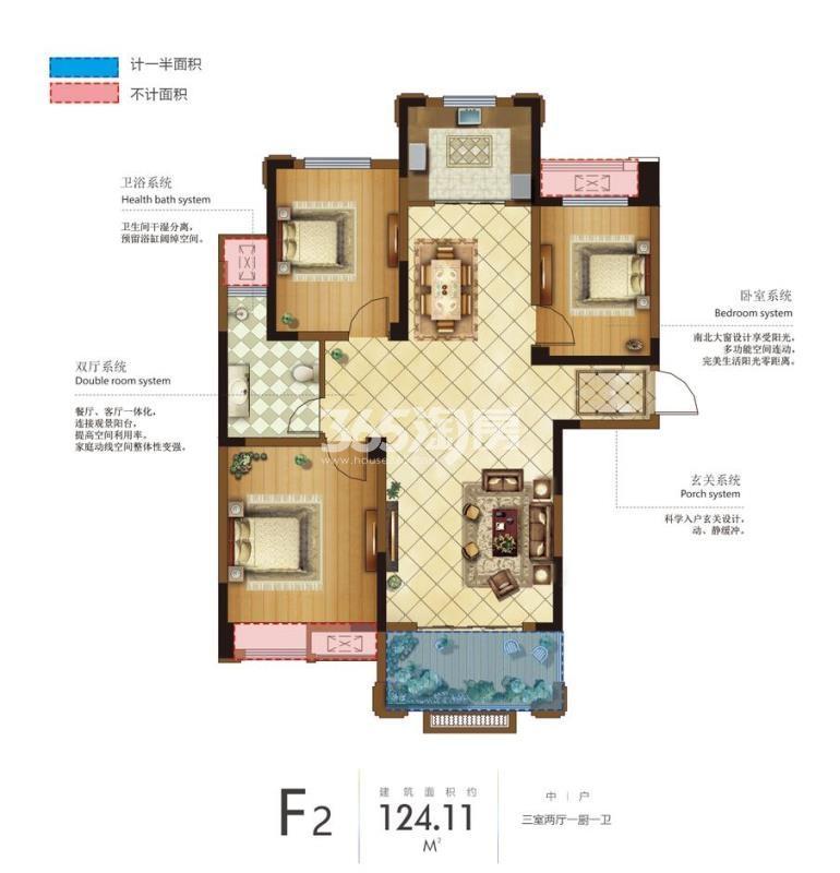 和顺名都城 F2户型三室两厅一卫124.11㎡