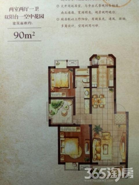 吴中区越湖家天下4室2厅1卫130�O