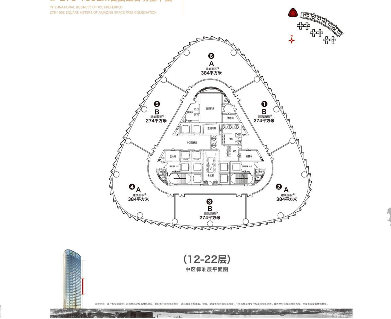 明发新城中心户型图