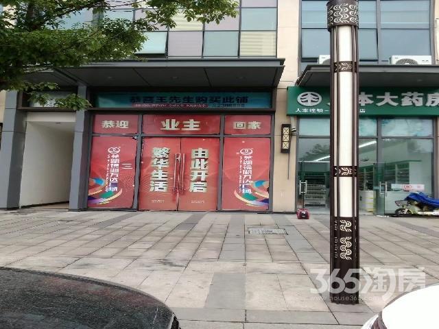 万达广场二期底层商铺毛坯230平方整租