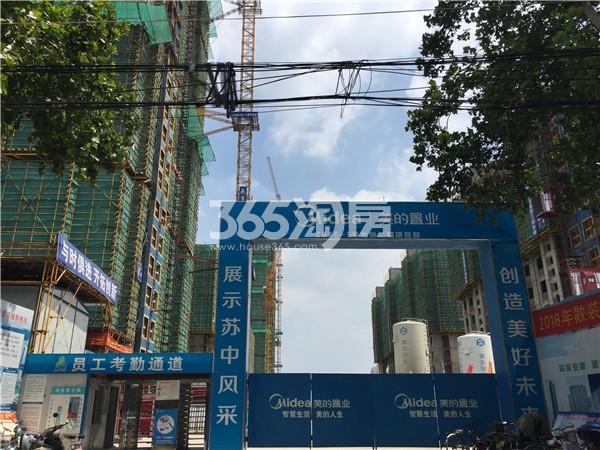 美的乐城项目施工实景图(8.28)