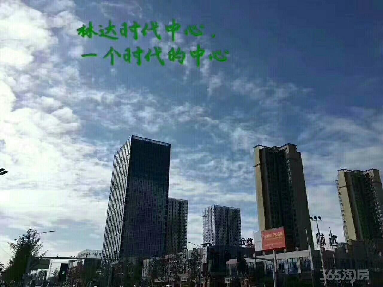林达・时代中心38平米2017年毛坯