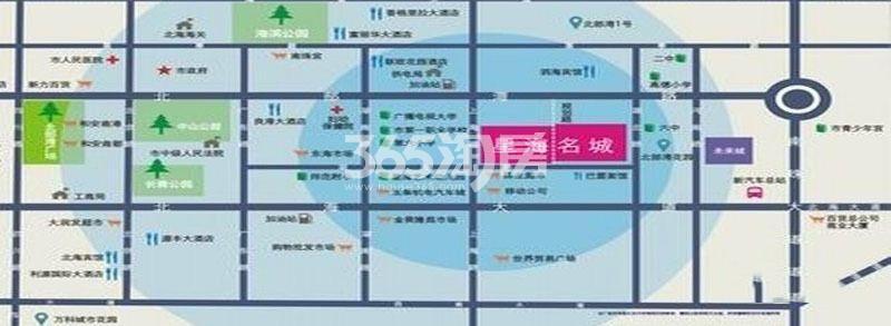 星海名城三期交通图
