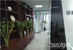 地铁口 绿地瀛海5A级写字楼 152平米 精装办公装修 交