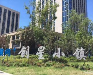 天隆寺软件谷 互联网产业基地 科创城 成熟园区办公 超长