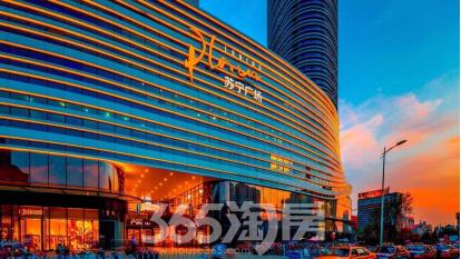 (今年在徐州开业的苏宁广场  365淘房  资讯中心)
